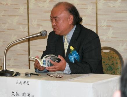 久住市長1.JPG